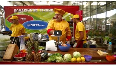 Видео: Кулинарно шоу с Ути!